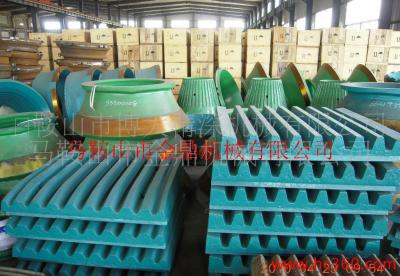 jaw crusher castings ()